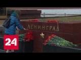 От Владивостока до Москвы: акции памяти по всей России