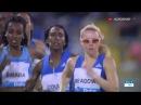 Caster Semenya Wins Women's 800m IAAF Diamond League Doha 2017