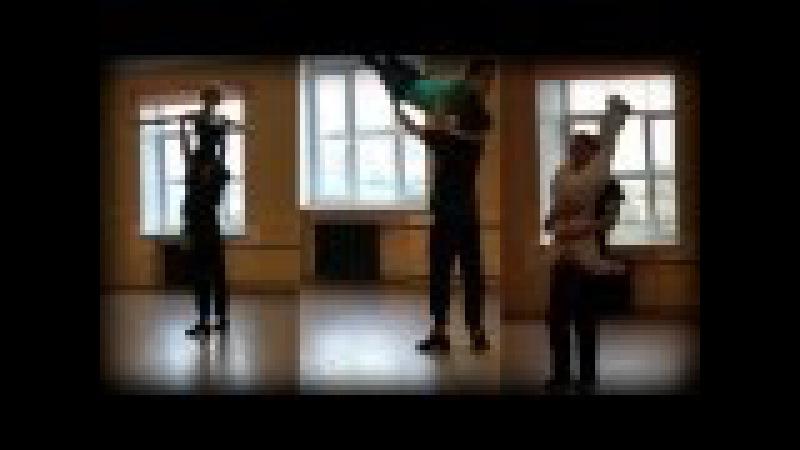 Сценическое движение 1 курс ГИТИС