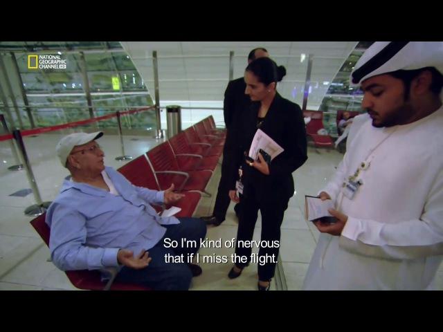 Ultimate Airport Dubai S03E10 HD [RU] Международный аэропорт Дубай (3 сезон)