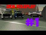 URM RolePlay  #2 Дальнобойщики