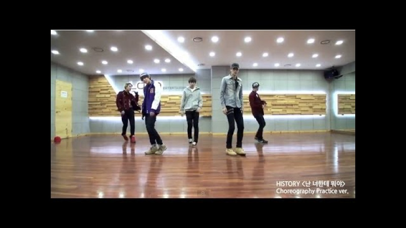 [BEHIND] HISTORY(히스토리) : What am I to you?(난 너한테 뭐야) Choreography Practice(안무 연습) [ENG/JPN SUB]
