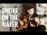 Deep Purple - Smoke on the Water. Guitar Cover.