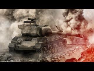 World of Tanks T28 - 3 Kills 7,3K Damage
