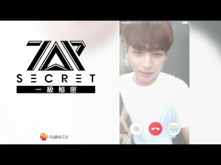 [Makestar] 일급비밀의 가상남친 (용현 편) /Top Secret::Virtual boyfriend (YONG HYEON)