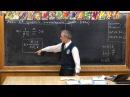 Урок 300. Об измерении элементарного заряда. Задачи на электролиз - 1