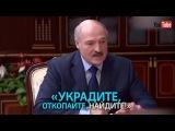 Лукашенко потребовал повысить зарплаты гражданам в следующем году.