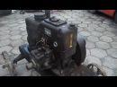 Запуск старинного двухцилиндрового дизельного двигателя Hatz / Running an old two-cylinder