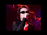 X Japan Rusty Nail from