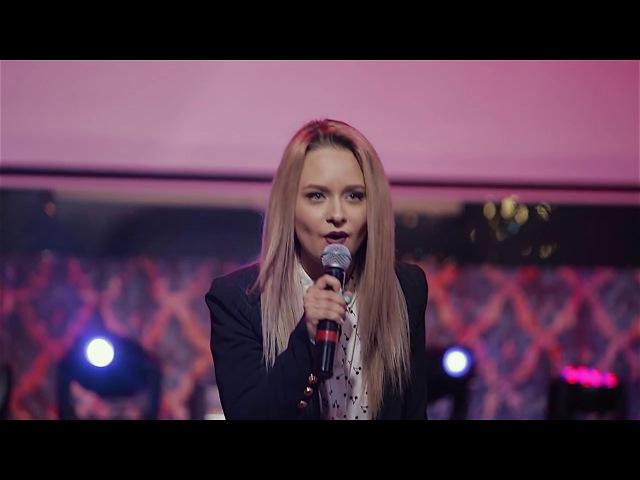 KATTIE - Wild Wind (Live @ Eurovision Party 2017 «12 POINTS»)