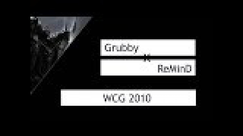 WC3: Grubby (Orc) vs. ReMinD (Night Elf) [WCG 2010 GF G1] | Warcraft 3