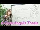 【Diana Garnet】A Cruel Angel's Thesis | EVANGELION【Anisong Acapella】