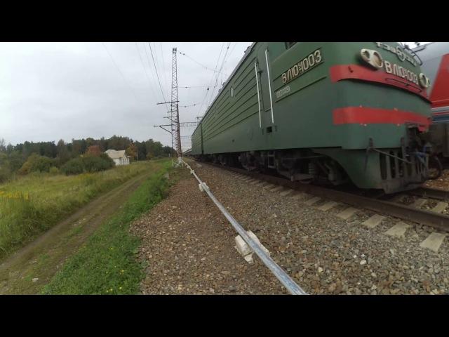 Гонки: ЭП20-035 с поездом№103М, ВЛ10У-1003, ЭД4М-0157 станция Бекасово-1 11.09.2016