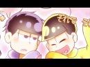 Drop pop candy (english Juby) - Osomatsu-san Ichi x Jyushi