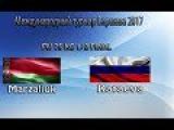 Vasilisa Marzaliuk (BLR) VS Anzhela Kataeva (RUS) FW 75 1/2 FINAL