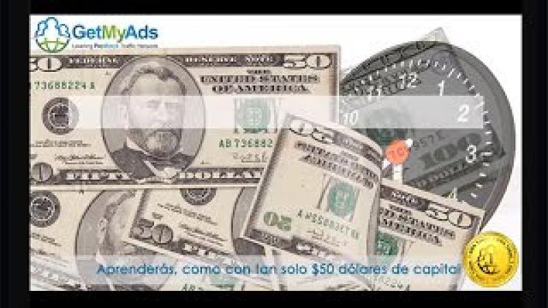 Compra del Token N° 53 en GetMyAds Ganar generar dinero en internet