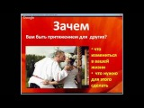 Росэя. Женское Здоровье. 20 февраля в 21-00 по Москве