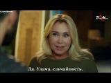Любовь Напрокат  62 серия суб