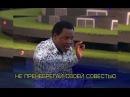 Воскресная проповедь 17_07_16
