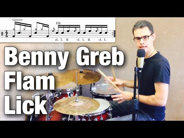 Benny Greb Flam Lick | Drum Lesson