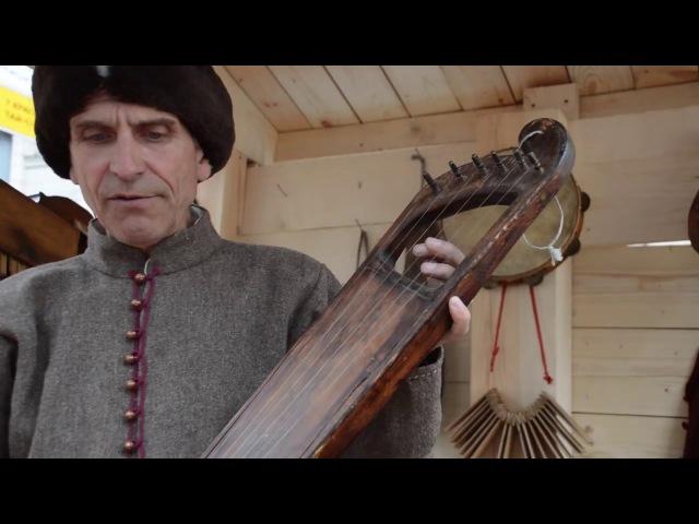 Как звучат старинные музыкальные инструменты. Фестиваль