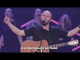 Ты мой Бог - New Beginnings Church