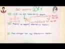 BÖLEN SAYISI SORU ÇÖZÜMÜ YGS KAMPI 16 Matematik 13