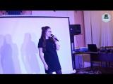 Школьный Stand UP 4.0 Юлия Думанская