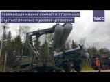 Перезарядка зенитных систем С-400 Триумф