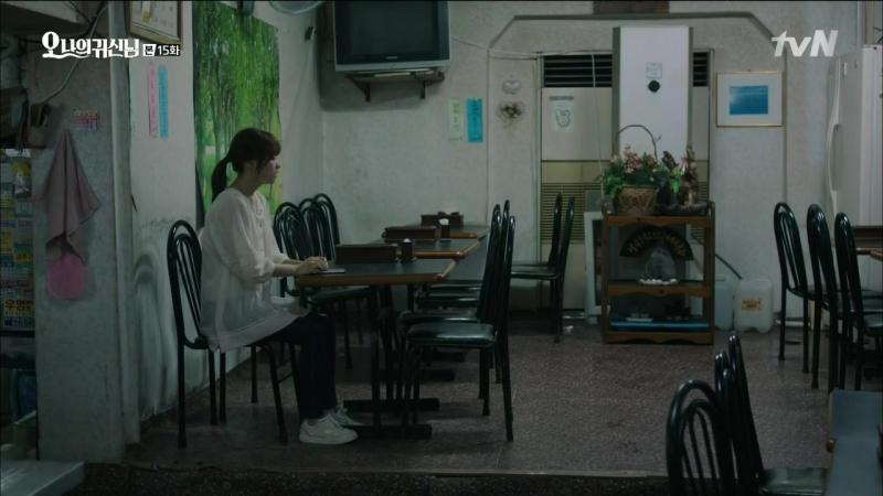 [GREEN TEA] О, мой призрак 15