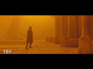 Тизер- трейлер фильма