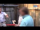 Подробности жестокого убийства в д.Красный посёлок. (Невельский район).