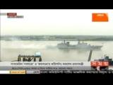 Торжественный ввод в строй подводных лодок Nabajatra и Joyjatra ВМС Бангладеш