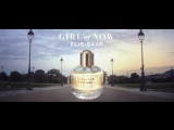 The new ELIE SAAB fragrance Girl of Now