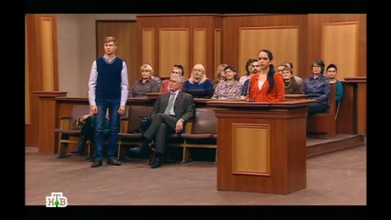 Суд присяжных  Судья Валерий Иванович Степанов Адвокат Марина Сергеевна Беликова Старший Советник Юстиции Прокурор Андрей Владим
