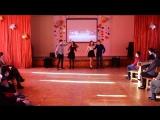 Танец от 9 и 10 класса