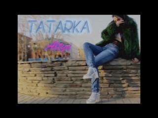 Татарка/ Пародия/Ира Смелая