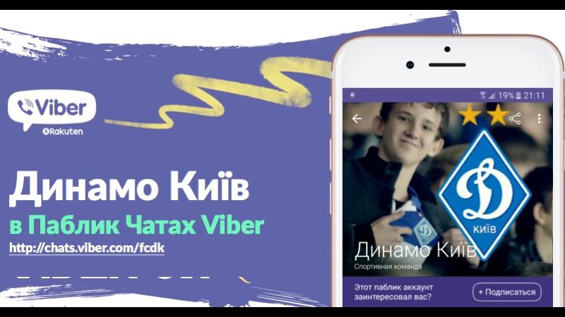 FCDK Viber