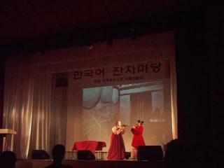 거울. 한국어 잔치마당 2013. 극동국립인문대학교