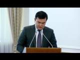 Женис Касымбек о вводе в эксплуатацию жилья за I полугодие 2017 года