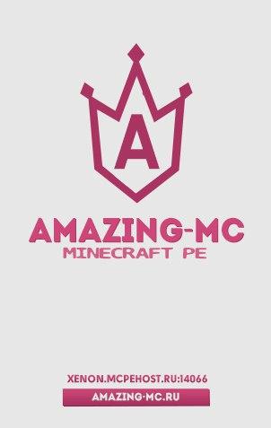 Приглашаем тебя на новый сервер MC:PE Amazing-MC!