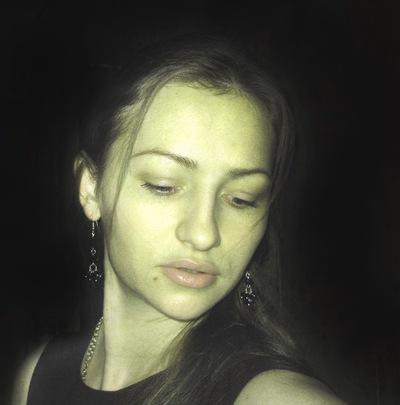 Ольга Цеплина