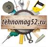 Техномаг52 - интернет-магазин инструментов