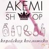 ★ AKEMI SHOP ★ Корейская Косметика Ижевск