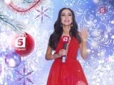 Поздравление Зары с Новым годом на 5 канале!
