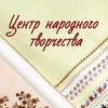 Нижегородский Центр народного творчества