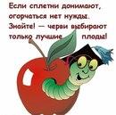 Оксана Сорока фото #33