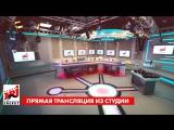 Радио ENERGY (NRJ)  live