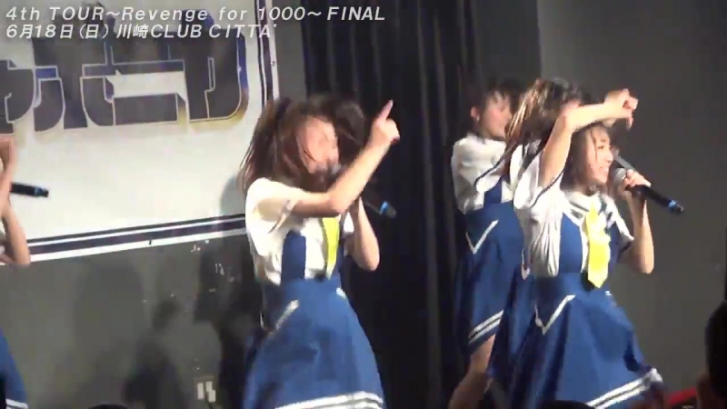 Rock a Japonica - 4th TOUR -Revenge for 1000- at Sendai LIVE HOUSE enn Diggest [2017.04.30]