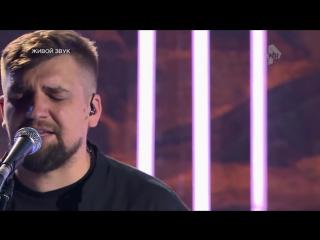 Выпускной. Баста живой концерт. Соль на РЕН ТВ